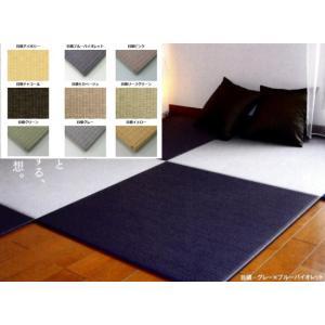 置き畳 セキスイ 日本アトピー協会推薦品 フロア畳 基本色厚さ15mm|okitatami