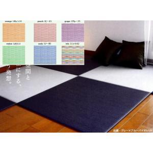 置き畳 セキスイ 日本アトピー協会推薦品 フロア畳 シュクレコレクション|okitatami