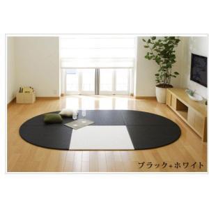 畳 へりなし カラー東レ敷楽彩美 ブラック5枚+ホワイト1枚 楕円形セット|okitatami