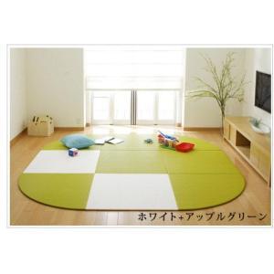 畳 へりなし カラー東レ敷楽彩美 ホワイト2枚 アップルグリーン7枚 楕円形セット|okitatami