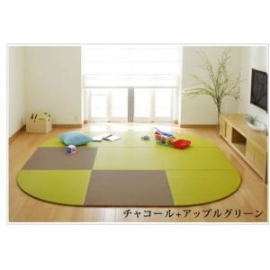 畳 へりなし カラー東レ敷楽彩美 チャコール2枚+アップルグリーン7枚 楕円形セット|okitatami