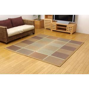 国産 い草ラグカーペット FUBUKI ブラウン 約191×250cm|okitatami