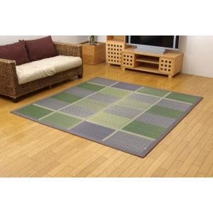 国産 い草ラグカーペット F FUBUKI グリーン 約191×250cm(裏:ウレタン|okitatami