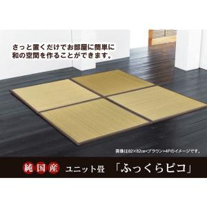 畳 国産 ユニット畳 薄畳 ふっくらピコ ベージュ 82×82×2.2cm 6枚1セット 中材:ウレタンチップ+硬綿|okitatami