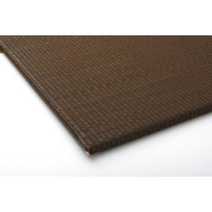 い草 置き畳 ユニット畳 国産 無地 シンプル  プラード ブラウン 約70×70cm×1.7cm 単品|okitatami