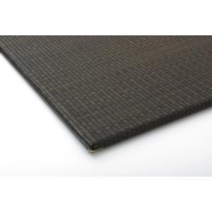 い草 置き畳 ユニット畳 国産 無地 シンプル  プラード チャコールグレー 約70×70cm×1.7cm 単品|okitatami