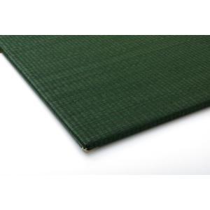 い草 置き畳 ユニット畳 国産 無地 シンプル  プラード ダークグリーン 約70×70cm×1.7cm 単品|okitatami