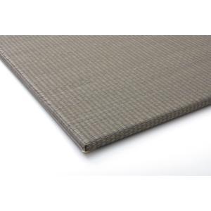 い草 置き畳 ユニット畳 国産 無地 シンプル  プラード グレー 約70×70cm×1.7cm 単品|okitatami