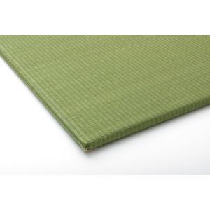 い草 置き畳 ユニット畳 国産 無地 シンプル  プラード  ライトグリーン 約70×70cm×1.7cm 単品|okitatami
