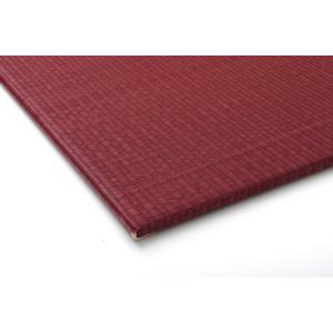 い草 置き畳 ユニット畳 国産 無地 シンプル プラード  レッド 約70×70cm×1.7cm 単品|okitatami