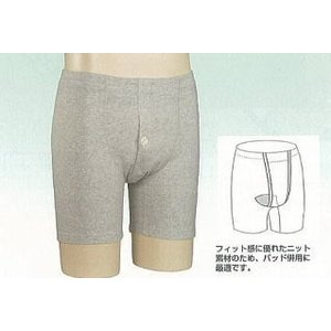お出かけパンツ 紳士用ボクサータイプ  Lサイズ エンゼル グレー 2枚セット|okitatami