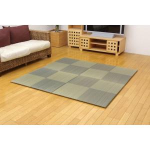 畳 国産 ユニット畳 シンプルノア ブルー 82×82×1.7cm 9枚1セット 軽量タイプ|okitatami