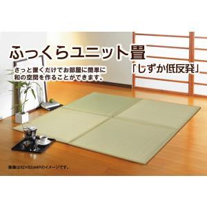畳 ユニット畳 薄畳 しずか低反発 82×82×2.3cm 9枚1セット 中材:低反発ウレタン+フェルト|okitatami