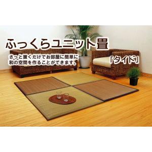 畳 ユニット畳 薄畳 タイド ブラウン 82×82×2.3cm 4枚1セット 中材:低反発ウレタン+フェルト|okitatami