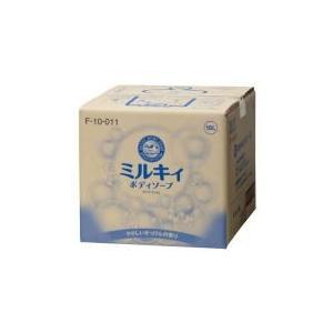 ミルキィボディソープ 業務用 牛乳石鹸共進社 10L |okitatami
