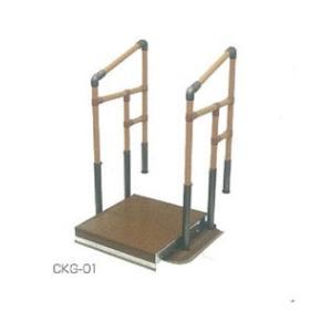 簡易てすり あがりかまち用 たちあっぷミニ CKG-01 両手すり スライドベース付 矢崎化工株式会社|okitatami