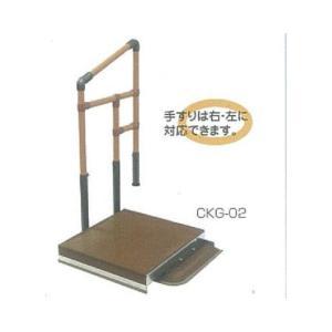 簡易てすり あがりかまち用 たちあっぷミニ CKG-02 片手すり スライドベース付 矢崎化工株式会社|okitatami