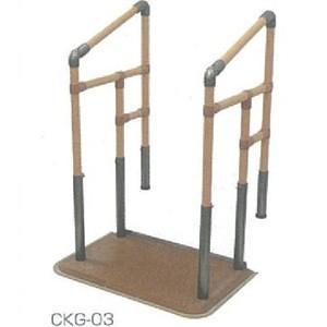 簡易てすり あがりかまち用 たちあっぷミニ CKG-03 両手すり スライドベースなし 矢崎化工株式会社|okitatami