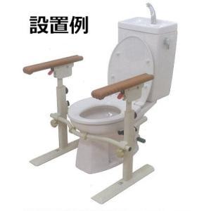 簡易手すり トイレ用たちあっぷII CKJ-011 矢崎化工株式会社|okitatami