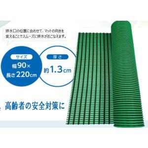 浴室用クッションマット / CX-02002 グリーン 幅90×長さ220×厚さ1.3cm|okitatami