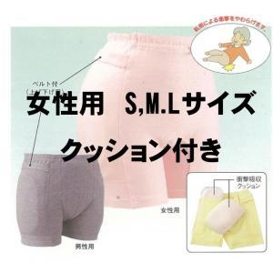 衝撃吸収 ラ・クッションパンツ(クッション付き)S,M,L  エンゼル 女性用 ピンク クリーム|okitatami