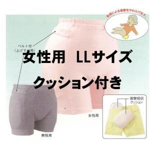 衝撃吸収 ラ・クッションパンツ(クッション付き)LL  エンゼル 女性用 ピンク クリーム|okitatami