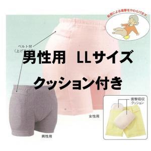 衝撃吸収 ラ・クッションパンツ(クッション付き)LL  エンゼル 男性用 グレー|okitatami