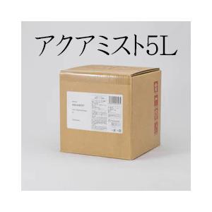 消臭 抗菌 除菌 天然 フリーマム AQUAMISTアクアミスト 業務用 5L|okitatami