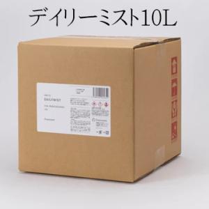 消臭 抗菌 除菌 天然 フリーマム DailyMistデイリーミスト 詰替(バロンボックス)業務用10L |okitatami