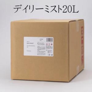 消臭 抗菌 除菌 天然 フリーマム DailyMistデイリーミスト 詰替(バロンボックス)業務用20L |okitatami