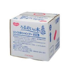 ハビナース うるおいの木シリーズ  リンスインシャンプー 20L 大容量業務用 ピジョンタヒラ|okitatami