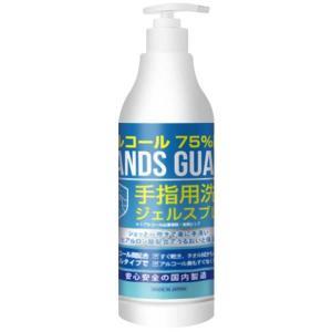 日本製 ハンズガード ジェル ポンプ 480ml 2本セット アルコール75% 高濃度ジェルタイプ洗浄剤|okitatami