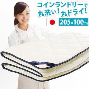 KARARI カラリランドリー 敷布団 シングルサイズ コインランドリー 丸洗い 丸ドライ|okitatami