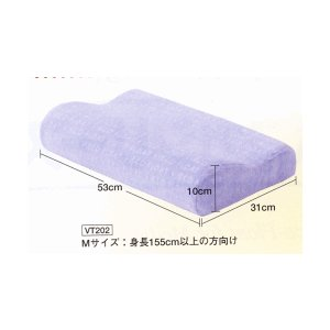ヴィスコフロート・ジャポニカ安眠枕M|okitatami