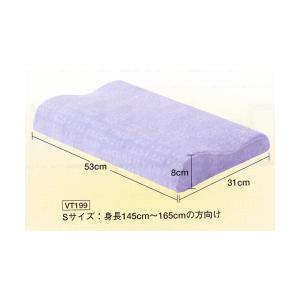 ヴィスコフロート・ジャポニカ安眠枕S|okitatami
