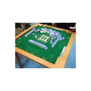 自動計算マージャン卓パイリーダー 天板つき|okitatami