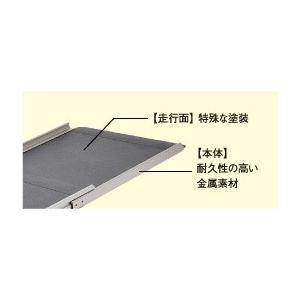 スライドタイプスロープロングサイズMRAD25 最短長さ159〜最長時長さ254 モルテン ロード okitatami 04