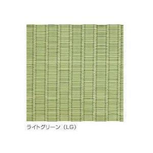 カラー 畳 置き畳 東レ敷楽彩美ライトグリーン目積織 縁なし畳3枚セット 在庫処分 アウトレット|okitatami