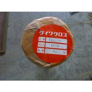 ダイワクロスDM2037 50m ベージュ壁紙 在庫処分   アウトレット|okitatami