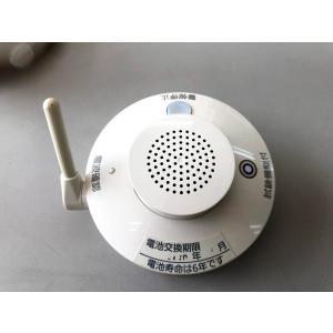 煙感知器 警報機 防災システムBGW22717K || Panasonic 光電式スポット型感知器 親器のみ 中古 未使用 箱なし|okitatami