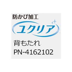 風呂椅子 パナソニックシャワーチェア ユクリア 交換用背もたれPN-4162102|okitatami