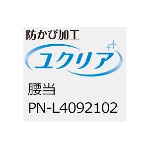 風呂椅子 パナソニックシャワーチェア ユクリア 交換用腰当PN-L4092102|okitatami