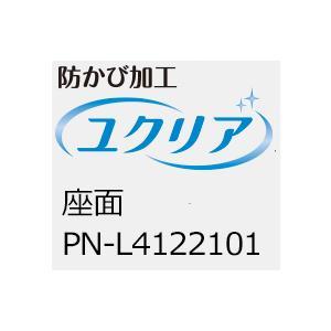 風呂椅子 パナソニックシャワーチェア ユクリア 交換用 座面PN-L4122101|okitatami