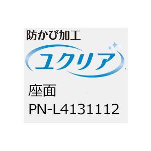 風呂椅子 パナソニックシャワーチェア ユクリア 交換用 座面PN-L4131112|okitatami