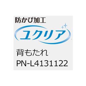 風呂椅子 パナソニックシャワーチェア ユクリア 交換用背もたれPN-L4131122|okitatami