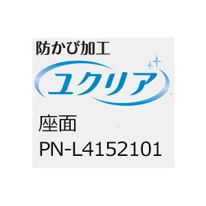 風呂椅子 パナソニックシャワーチェア ユクリア 交換用座面PN-L4152101|okitatami