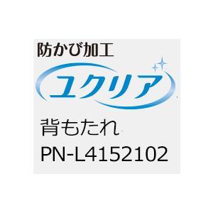 風呂椅子 パナソニックシャワーチェア ユクリア 交換用背もたれPN-L4152102|okitatami
