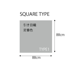 畳 へりなし カラー東レ敷楽彩美 引き目織畳四角形1枚 88cm×88cm 定番色|okitatami