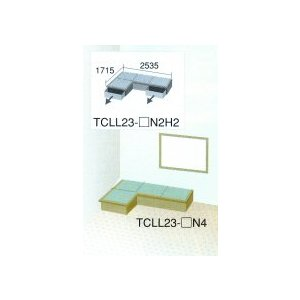 畳 ボックス 収納 高床 ユニット 楽座 プランL-1 変形L型二畳タイプ引出なし|okitatami