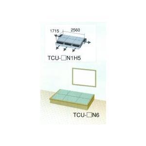 畳 ボックス 収納 高床 ユニット 楽座 プランU-3 三畳タイプ引出なし|okitatami